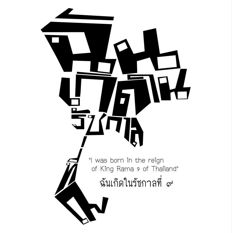Ka-nang_Kumvang