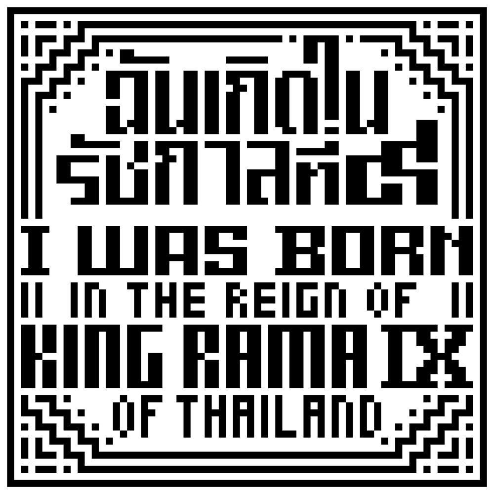 Sansern_Rianthong